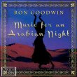 Music For An Arabian Night
