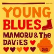 Young Blues (Pps)(Ltd)