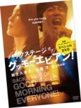 Lawson HMV Limited Special DVD Back Stage of Good Morning Everyone!