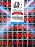 AKB48 in TOKYO DOME -1830m no Yume -Special Box (7 Blu-ray Discs)[First Press Limited: Trading Card (x12)+Photo (5 Random)+Booklet (132 Pages)]