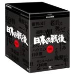 Nhk Tokushuu Nihon No Sengo Dvd-Box