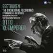 Complete Symphonies, Overtures : Klemperer / Philharmonia, New Philharmonia (10CD)
