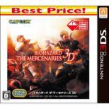 Biohazard The Mercenaries 3d Best Price!