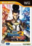 basara 3  Best Price!
