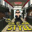 Gangnam Style (2 Tracks)