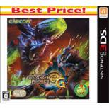 Monster Hunter 3 G BEST PRICE!