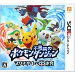 [Lawson HMV Limited] Pokemon no Fushigi no Dungeon: Magnagate to Mugend