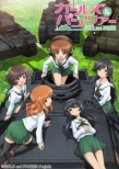 Girls Und Panzer 5 [First Press Limited Edition]