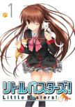 Little Busters! 1