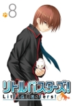 Little Busters! 8