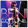 Fortune Tour (+DVD)