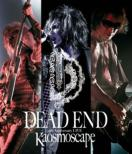 Dead End 25th Anniversary Live Kaosmoscape At Shibuya Koukaidou 2012.09.16