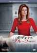Body Of Proof Season 1 Complete Box