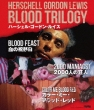 Blood Trilogy Blood Feast/Two Thousand Maniacs!/Color Me Blood Red