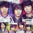 Ai no Beat (+DVD)[First Press Limited DANCE Edition]