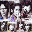Ai no Beat (+DVD)[First Press Limited ROCK Edition]