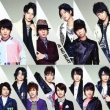 Ai no Beat Kis-My-Ft2