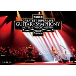 GUITAR �~ SYMPHONY (DVD+Blu-ray+2LIVE CD)�y���S���萶�Y�Ձz