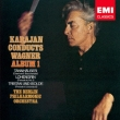 Orchestral Music Vol.1 : Karajan / Berlin Philharmonic (1974)(Single Layer)