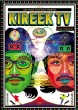 KIREEK TV