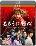 [HMV Original Novelty] Rurouni Kenshin Special Edition