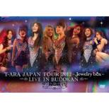 T-ARA JAPAN TOUR 2012 �`Jewelry box�` LIVE IN BUDOKAN