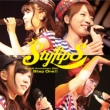 StylipS Anniversary Disc uStep One!!v (CD+DVD)