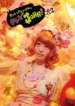 Kyary Pamyu Pamyu TV JOHN! Vol.2