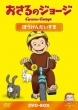 Curious George Dvd-Box