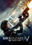 Resident Evil: Retribution Blu-ray & DVD Set (First Press Limited Edition)