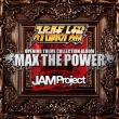 Super Robot Taisen X Jam Project Opening Theme Complete Album