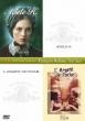 Histoire D`Adele H..L`+Argent De Poche.L`
