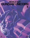 Mobile Suit Gundam Unicorn 6 [First Press Limited Edition]