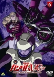 Mobile Suit Gundam Unicorn 6