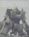 Mobile Suit Gundam The 08th Ms Team Blu-ray Memorial Box