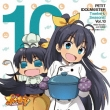 PETIT IDOLM@STER Twelve Seasons! Vol.10