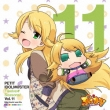 Anime[puchimas!-Petit Idolm@ster-]character Song Vol.11