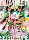 Momoclo Natsu no Baka Sawagi SUMMER DIVE 2012 Seibu Dome Taikai [First Press Limited Edition DVD BOX (5 DVD Discs)]