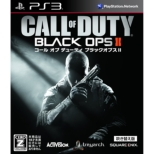 Call of Duty Black Ops 2 (Dubbed Version)