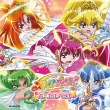 Smile Precure!Vocal Best