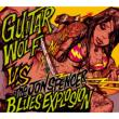 The Jon Spencer Blues Explosion VS Guitar Wolf [Limited Manufacture Edition/Papersleeve](CD+DVD)