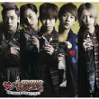 Valentine Fighter (+DVD)[First Press Limited Edition B]