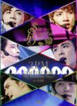 2PM LIVE 2012 ' Six Beautiful Days' in Budokan [First Press Limited Edition](2DVD+Photobook)
