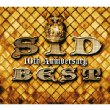 SID 10th Anniversary BEST (+DVD)[Limited Manufacture Edition]