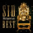 SID 10th Anniversary BEST (+DVD)[First Press Limited Edition]