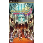 Dungeon Travelers 2 The Royal Library and the Seal of Mamono