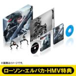 Metal Gear Rising Revengeance Remium Package Game Soft (Playstation 3)