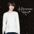 Silent Snow (CD+DVD)[First Press Limited Edition] Kana Hanazawa
