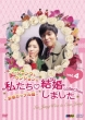 Lee Jang Woo & Eunjung's We Got Married -Collection (WooJung Couple Version)Vol.4