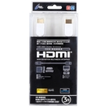Cyber HdmiP[u(White)3m